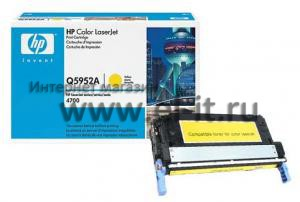 HP Color LaserJet 4700 (yellow)