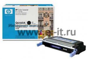HP Color LaserJet 4730 MFP (black)