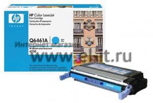 HP Color LaserJet 4730 MFP (cyan)