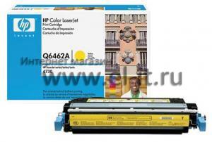HP Color LaserJet 4730 MFP (yellow)