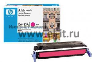 HP Color LaserJet 4730 MFP (magenta)