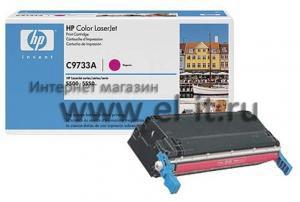 HP Color LaserJet 5500 / 5550 (magenta)