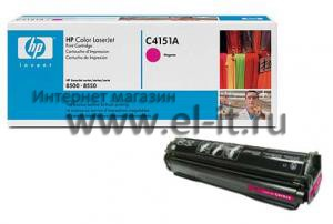 HP Color LaserJet 8500 / 8550 (magenta)