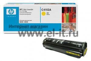 HP Color LaserJet 8500 / 8550 (yellow)