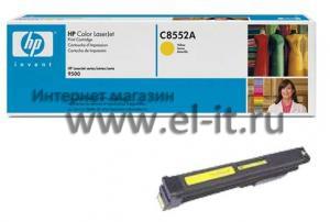 HP Color LaserJet 9500 MFP (yellow)
