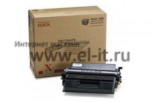 Xerox Phaser-4400