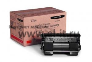 Xerox Phaser-4500