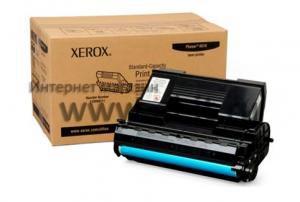 Xerox Phaser-4510