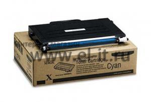 Xerox Phaser-6100 Cyan