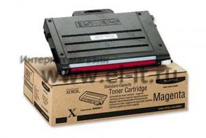 Xerox Phaser-6100 Magenta