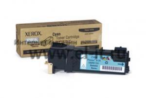 Xerox Phaser-6125 Cyan