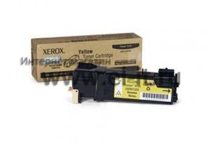 Xerox Phaser-6125 Yellow