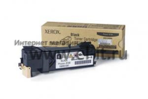 Xerox Phaser-6130 Black