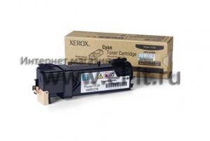 Xerox Phaser-6130 Cyan