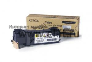 Xerox Phaser-6130 Yellow