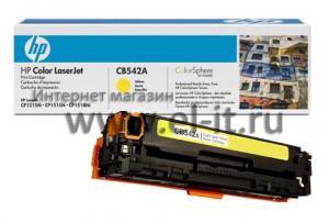 HP Color LaserJet 1210 / 1215 / 1510 / 1515 / 1518 / CM1312 (yellow)