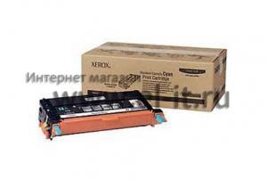 Xerox Phaser-6180 Cyan
