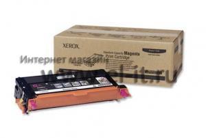 Xerox Phaser-6180 Magenta