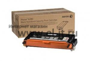 Xerox Phaser-6280 Black