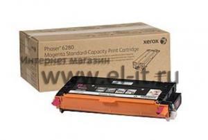 Xerox Phaser-6280 Magenta