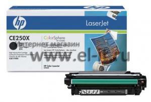 HP Color LaserJet CP3525 / CM3530 (black)