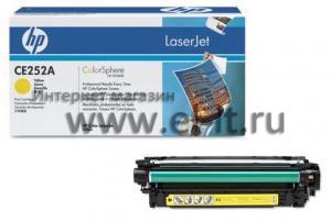 HP Color LaserJet CP3525 / CM3530 (yellow)