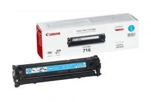 Canon LBP-5050 / 5970 / 5975 (Голубой)