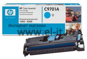 HP Color LaserJet 1500 / 2500 (cyan)
