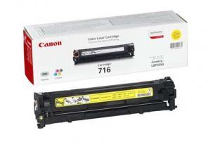 Canon LBP-5050 / 5970 / 5975 (Желтый)