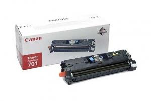 Canon LBP-5200/MF-8180 (Черный)