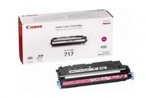 Canon MF 8450/9130/9170 (Пурпурный)