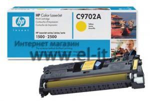 HP Color LaserJet 1500 / 2500 (yellow)
