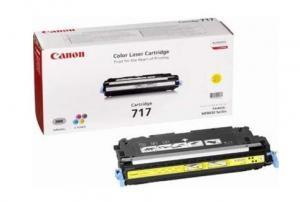 Canon MF 8450/9130/9170 (Желтый)