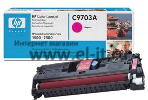 HP Color LaserJet 1500 / 2500 (magenta)