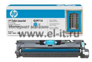 HP Color LaserJet 2550 / 2820 / 2840 (cyan)