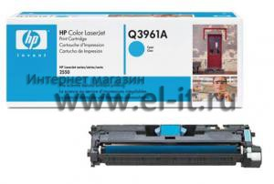 HP Color LaserJet 2550 / 2820 / 2840 (cyan)