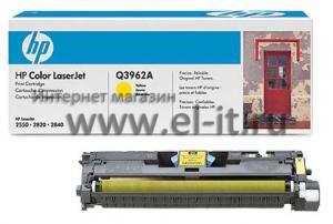 HP Color LaserJet 2550 / 2820 / 2840 (yellow)