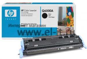 HP Color LaserJet 1600 / 2600 / 2605 (black)