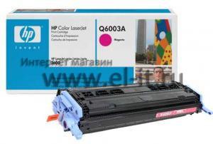 HP Color LaserJet 1600 / 2600 / 2605 (magenta)