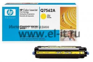 HP Color LaserJet 3000 (yellow)