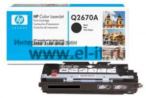 HP Color LaserJet 3500 / 3550 / 3700 (black)