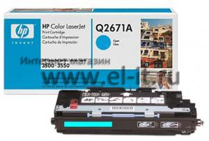 HP Color LaserJet 3500 / 3550 (cyan)