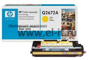 HP Color LaserJet 3500 / 3550 (yellow)