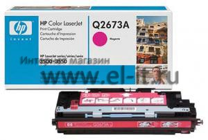 HP Color LaserJet 3500 / 3550 (magenta)