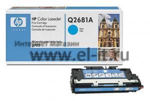 HP Color LaserJet 3700 (cyan)