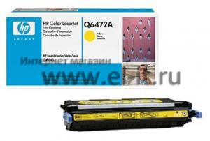 HP Color LaserJet 3600 (yellow)