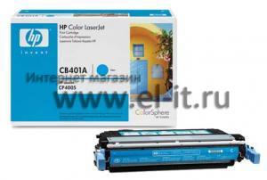 HP Color LaserJet CP4005 (cyan)