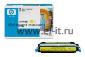 HP Color LaserJet CP4005 (yellow)