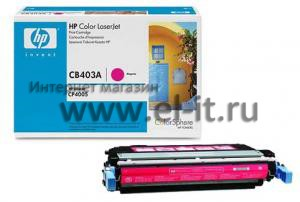 HP Color LaserJet CP4005 (magenta)