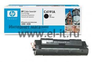 HP Color LaserJet 4500 / 4550 (black)